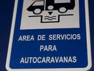 Área autocaravana en El Puerto de Santa María [El Paseo] «Parking del Centro Comercial El Paseo» en, Cádiz